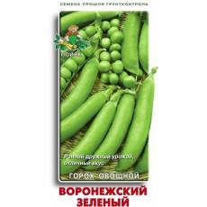 Горох овощной Воронежский зеленый (ЦВ) 10 г