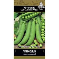Горох овощной Линкольн(А) (ЦВ) 10 г