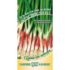 Лук на зелень Красное перо 1,0 г авторские семена