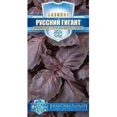 Базилик Русский гигант, фиолетовый 0,2 г серия Русский богатырь