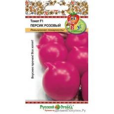 Томат Персик розовый F1 (Вкуснятина) 10 шт.