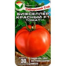 Томат Бифселлер красный F1 15 шт. Сибирский Сад