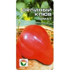 Томат Орлиный Клюв 20 шт.  Сибирский Сад