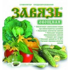 Завязь овощная 10г