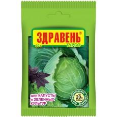 Здравень Турбо Капуста 30 г