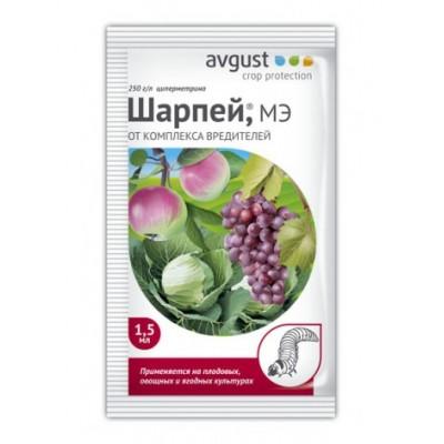 Шарпей 1,5 мл