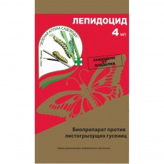 Лепидоцид пластик ампулы 4мл