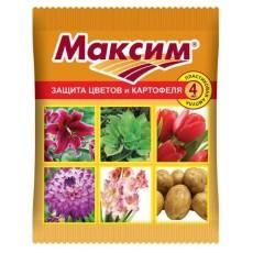 Максим Дачник, ампулы 4 мл