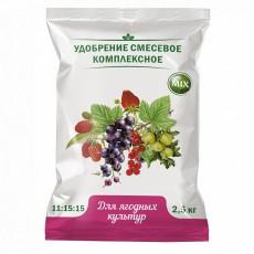 Минеральное удобрение Для плодовых деревьев и ягодных культур (0,9кг)