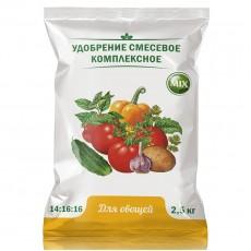 Овощное (2,5кг)