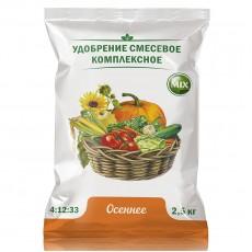Удобрение Осеннее 2,5 кг