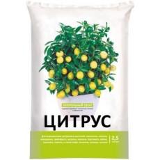 Грунт для цитрусовых 2,5л Нов-Агро