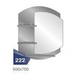 Зеркало 222 (500*700)