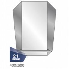 Зеркало 21 М (400*600)