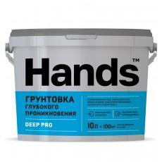 Грунтовка глубокого проникновения Hands DEEP PRO 10л