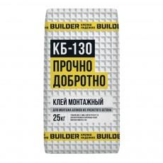 """Клей для блоков """"BUILDER"""" КБ-130 25 кг"""