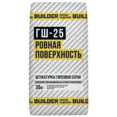 """Штукатурка гипсовая серая """"BUILDER"""" ГШ-25 (машинного и ручного нанесения) 30кг (5-30мм) /49"""