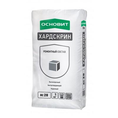 """Ремонтный состав гипсовый """"Основит"""" RC20 Хардскрин 5кг"""