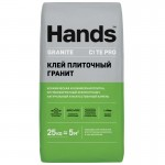 Клей плиточный Hands Granite PRO Гранит 25 кг