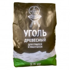 Уголь древесный 2,5 кг