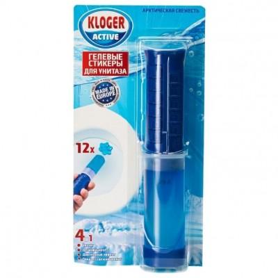 Чистящее средство для туалета Kloger пистолет с гелем Морская свежесть
