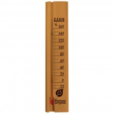 "Термометр ""Баня"" для бани и сауны"